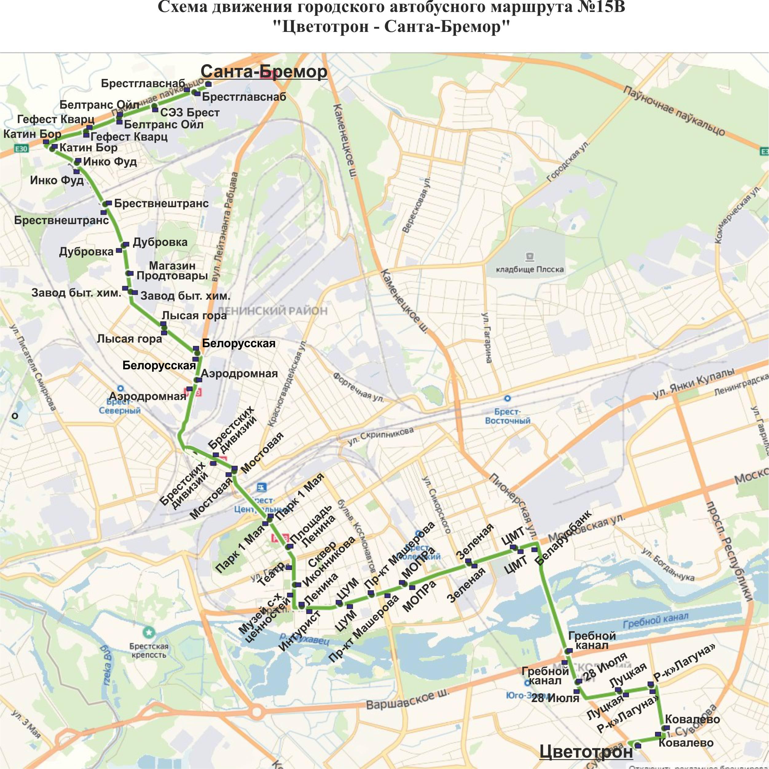 Схема городских автобусов в бресте