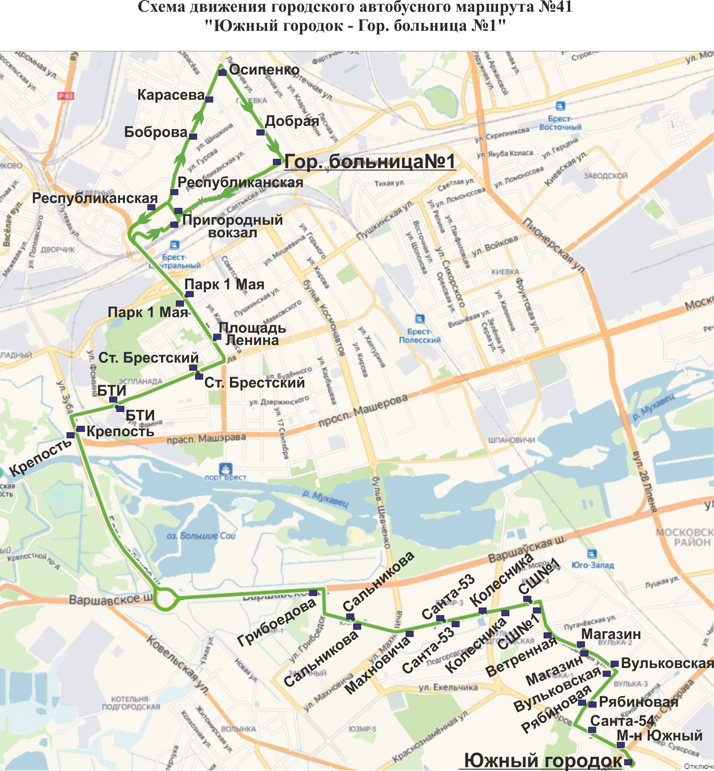 Схема движения 55 автобуса