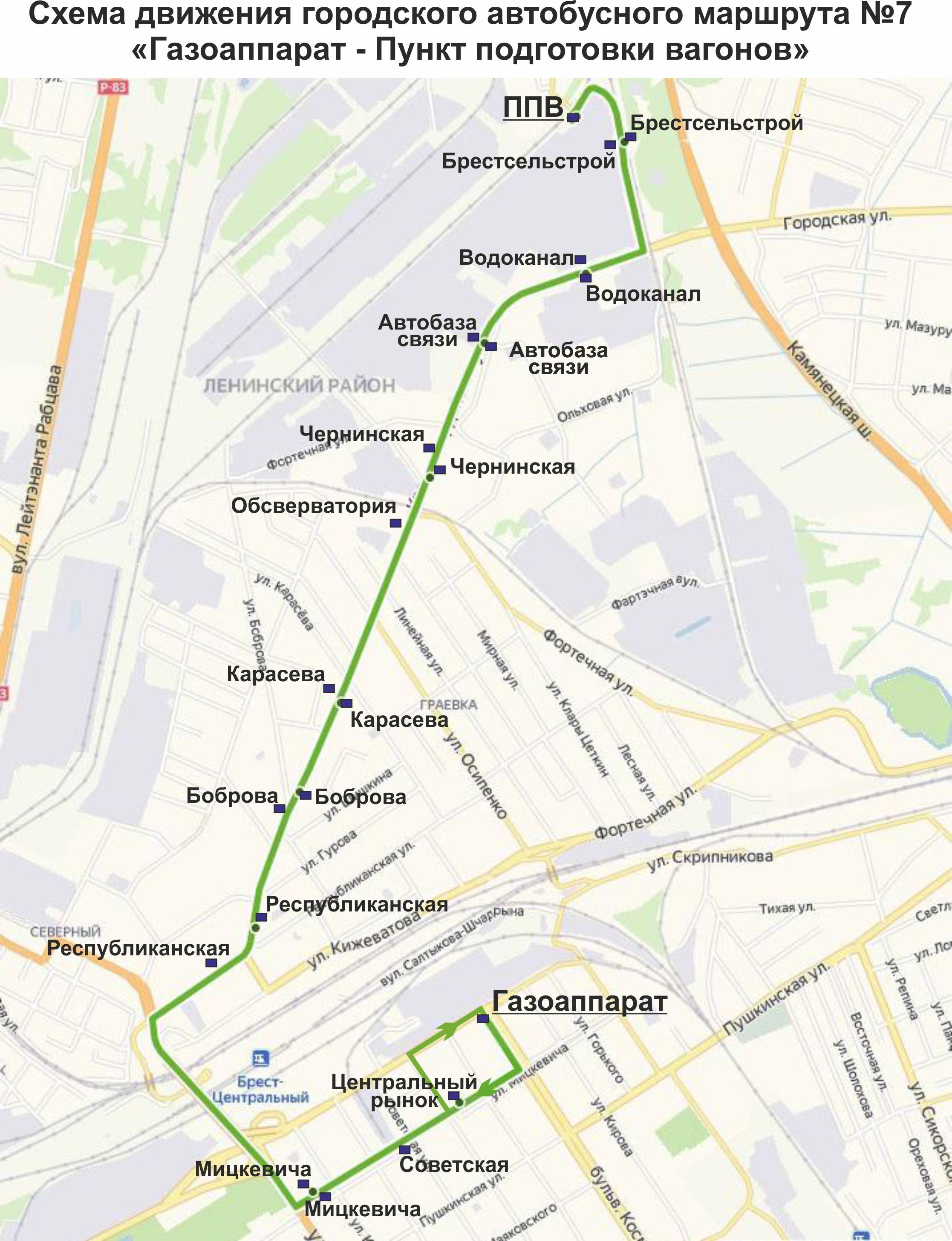 Схемам движения автобусов брест